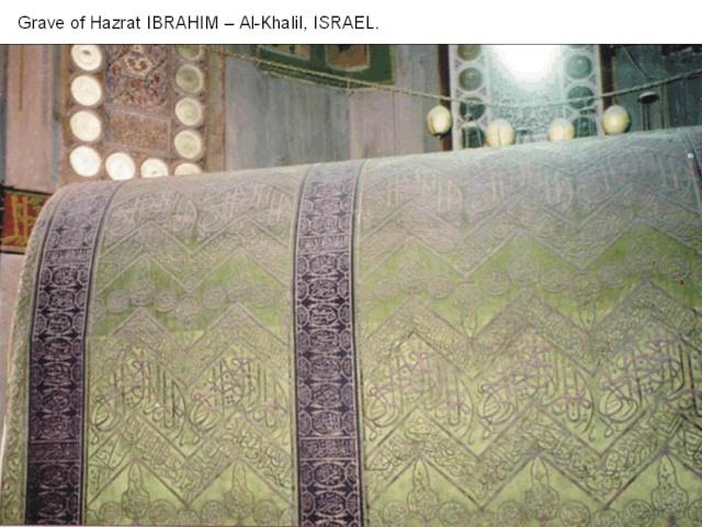 Ziarat Karain Hazrat12
