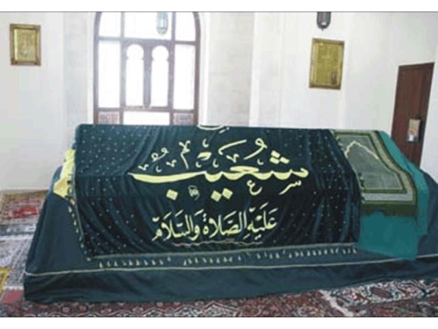Ziarat Karain Hazrat16