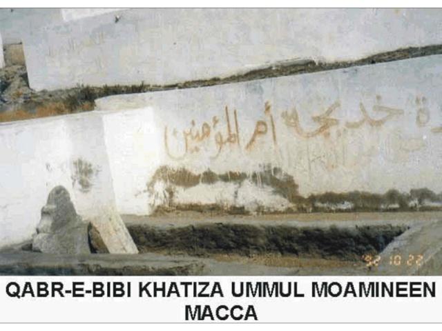 Ziarat Karain Hazrat21