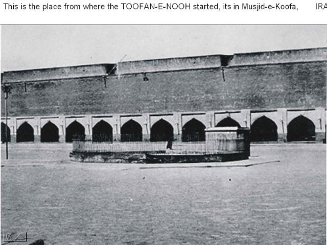 Ziarat Karain Nooh10