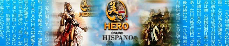 Hero Online Hispano
