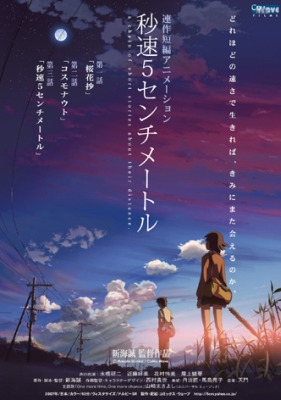 The J-anime festival Report! 1192610