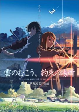 The J-anime festival Report! 418310