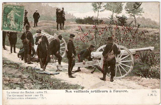 Malgré la guerre et ses horreurs, le courrier du Poilu c'était aussi cela... Numeri14