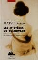 Matsui Kesako Matsui11