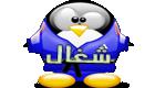 sh3'al