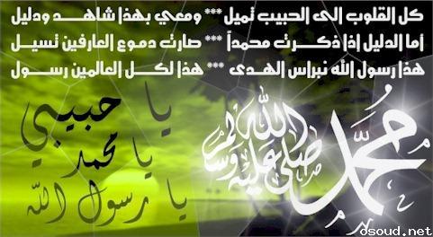 مجموعة رائعة من التواقيع الإسلامية Signat10