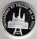 Tour Eiffel (75007) K05010