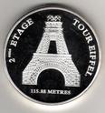 Tour Eiffel (75007) K05110