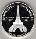 Tour Eiffel (75007) K05310