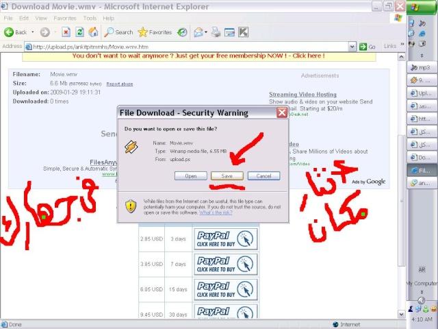 طريقة التحميل من المواقع=موضوع مهم Eaciea10
