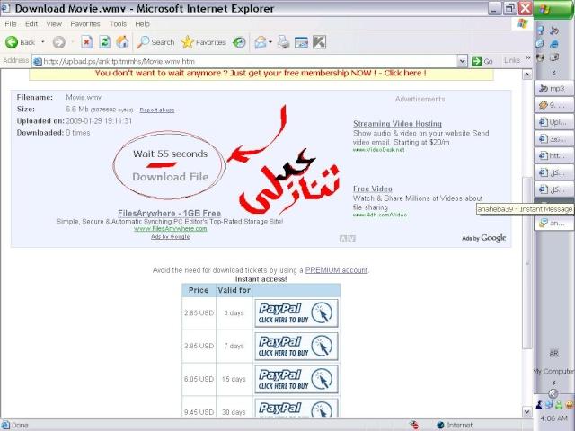 طريقة التحميل من المواقع=موضوع مهم Ececca10