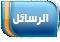 أحكام تجويد القرآن برواية ورش عن نافع من طريق الأزرق, - صفحة 2 Canoca10