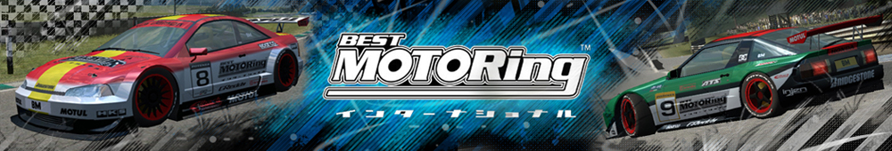 Equipa Best MOTORing