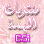 عماد الرجاوي
