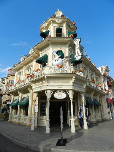 Disneyland Paris : Opération surprise numéro 2 ! Dscn4314