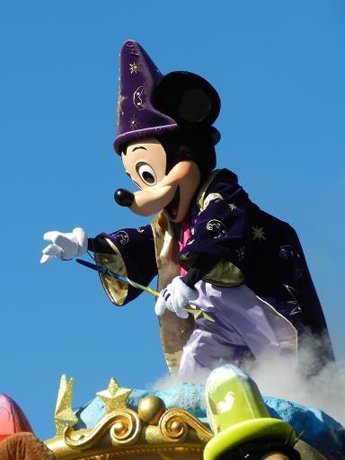 Disneyland Paris : Opération surprise numéro 2 ! Dscn4516