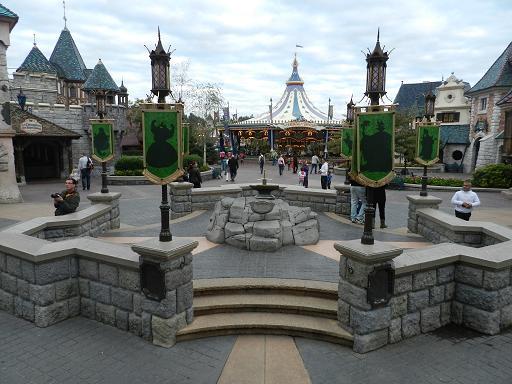 Disneyland Paris : Opération surprise numéro 2 ! Dscn4728