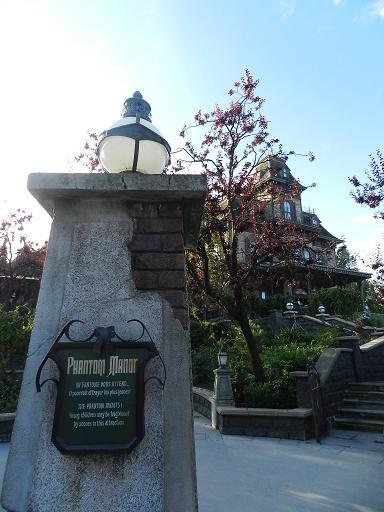 Disneyland Paris : Opération surprise numéro 2 ! Dscn4815