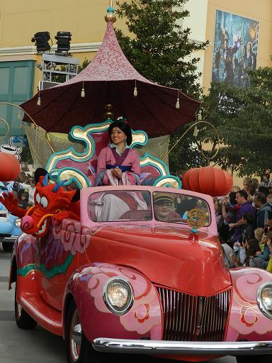 Disneyland Paris : Opération surprise numéro 2 ! Dscn4917