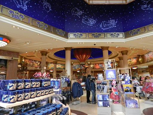 Disneyland Paris : Opération surprise numéro 2 ! Dscn5011