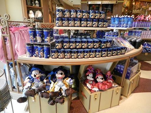 Disneyland Paris : Opération surprise numéro 2 ! Dscn5012
