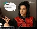 Информация Bill Kaulitz 250-1110