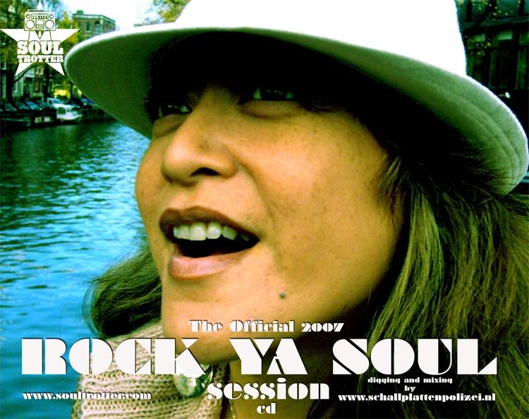 ROCK YA SOUL SESSION mixtape Rys-2010