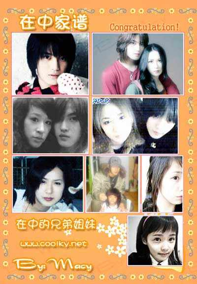 PICTUREs COLLECTION Yui_ja12