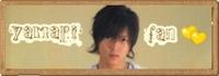 Johnny's~Ent. Yamapi12