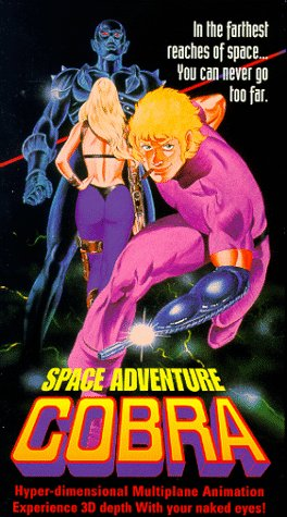 Super agente Cobra serie anime completa 63049310
