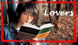 Actores :D (Japoneses o Koreanos) Lovers10