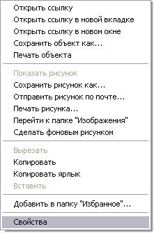 """Как вставить """"чужой"""" смайл в наше сообщение. Rk11"""