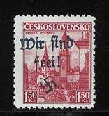 sudetenland - Einführung in das Gebiet Sudetenland-Briefmarken Reichm10