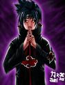 atencion akatsuki Sasuke10