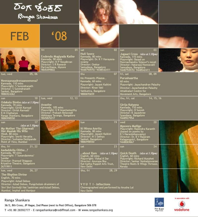 Ranga shankara Feb '08 Schedule Rsfeb10