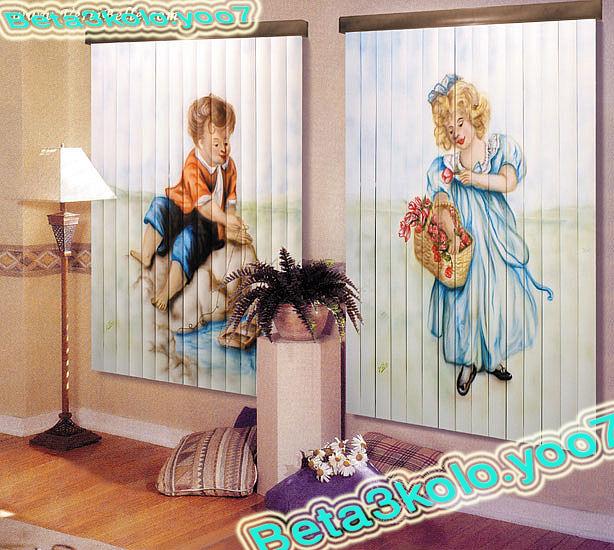 أحدث التصميمات العالمية للديكور للمنزل ... فقط فى منتدى بتاع كولووووووو 11810