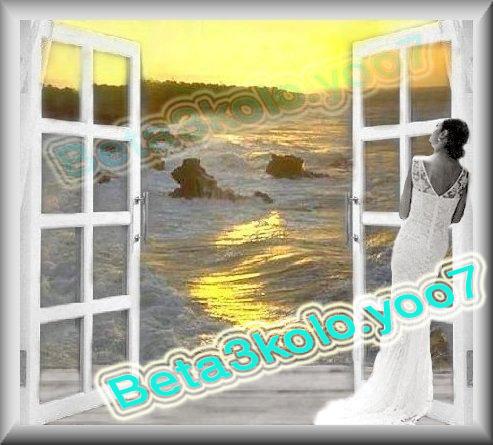 صور رومانسية جدا فقط فى منتدى بتاع كولوووووووو ( 1 ) 3410