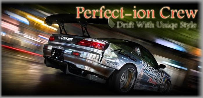 Perfect-ion Crew
