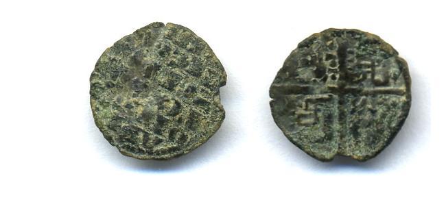 "Dinero ""6 Lineas"" de Alfonso X (1252-1284 d.C) Descon11"