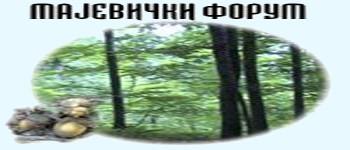 Logo foruma Predlo11
