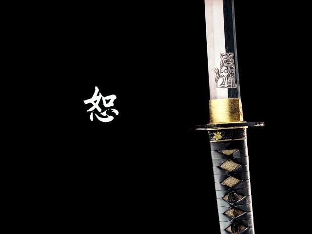 Mekrd Cfunt (Light Sword in Al Bhed) Katana10