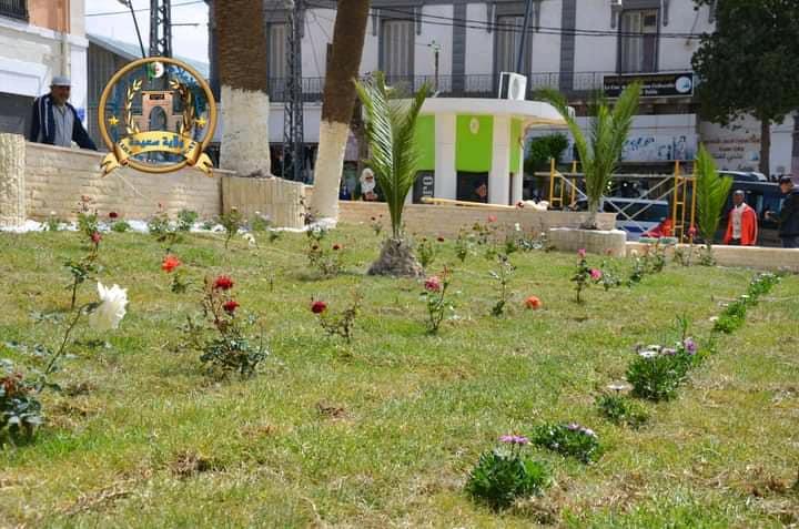 sous la place a été inauguré Saida112