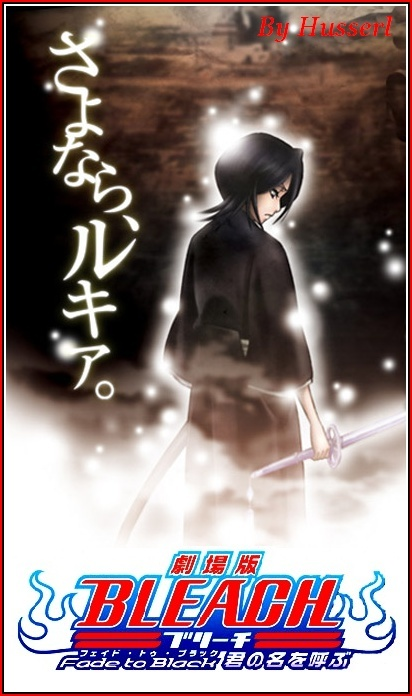 Bleach Movie 3: Fade to Black - Kimi no Na o Yobu Online Portad10