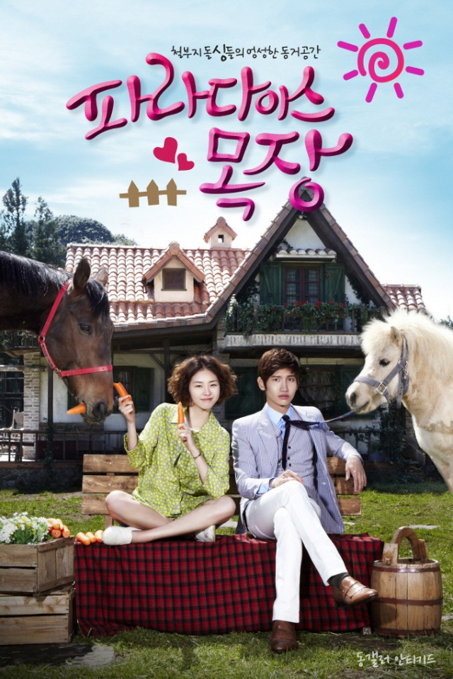 [ Projet K-Drama ] Paradise Ranch Cde3ce10