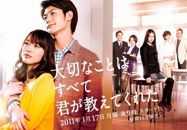 [ Projet J-Drama ] Taisetsunakoto wa subete, Kimi ga Oshiete Kureta Dd10
