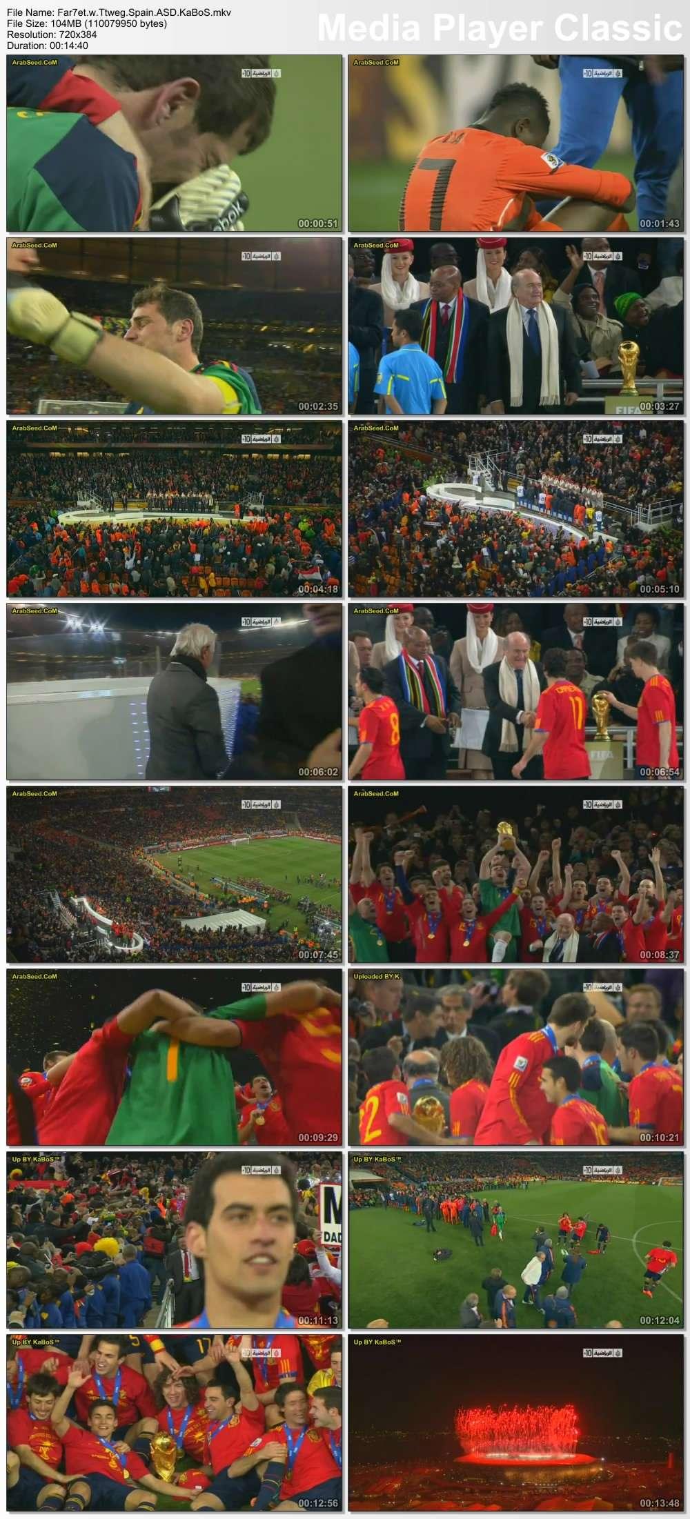 تحميل حفل تتويج منتخب اسبانيا بكاس العالم و فرحة لاعبى اسبانيا 512
