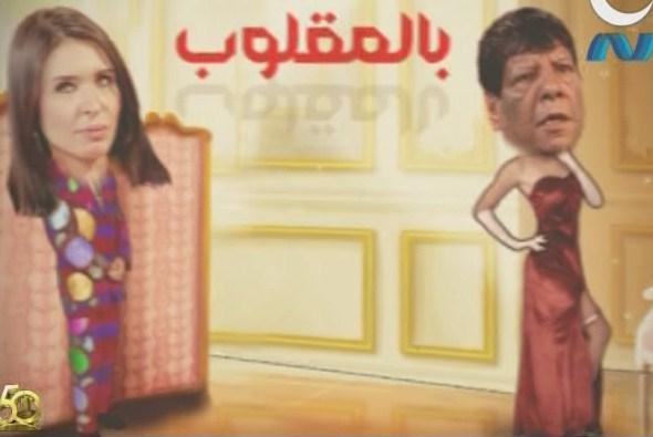 #1  KaBoS™ ™¤¦ Machine Forums ¦¤™   الصورة الرمزية KaBoS™  KaBoS™ غير متواجد حالياً   رقم العضوية : 3  تاريخ التسجيل : Jun 2008  المكان : Egypt  المشاركات : 1,580 اعلانات:   Cool حصريا البرنامج الكوميدى ((بالمقلوب)) نسخ DVBRip تحميل مباشر  Belma210