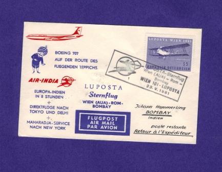 Luftpost,Erstflüge sammeln Flu110