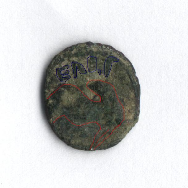 iberica con leyenda EMP ? Moneda18